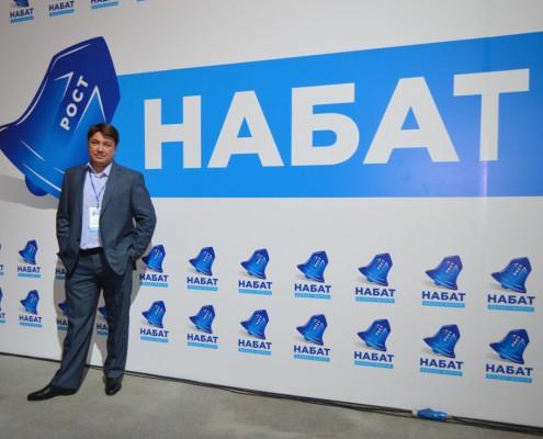 Председатель комитета по строительству принял участие в бизнес - форуме