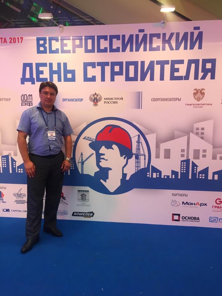 В Москве отметили День строителя.