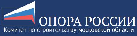 Комитет по строительству московской области