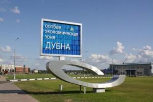 В Подмосковье отметили день промышленника и предпринимателя