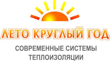Лето Круглый Год