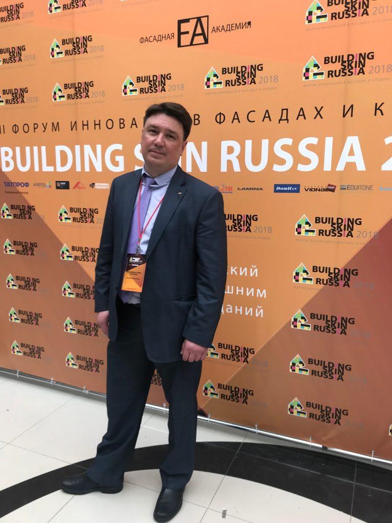 Комитет по строительству подмосковной «ОПОРЫ» стал партнером фасадного форума